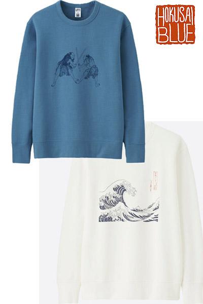 Uniqlo Hokusai blue sweat