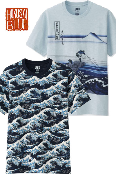 Uniqlo Hokusai blue t-shirt